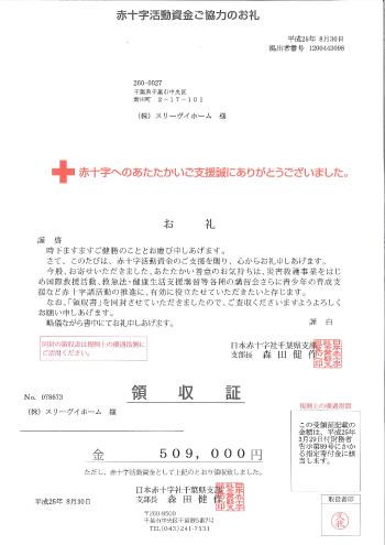 http://three-v.co.jp/1307.jpg