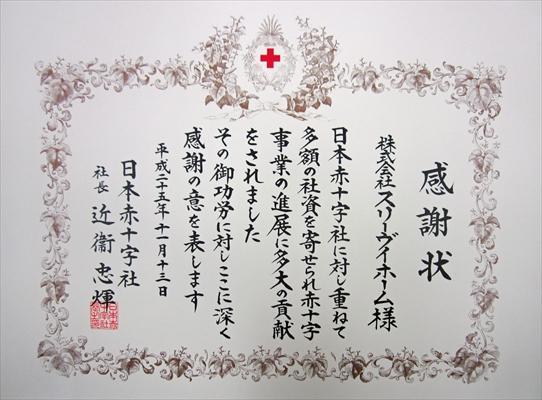 http://three-v.co.jp/13_nihonn.jpg