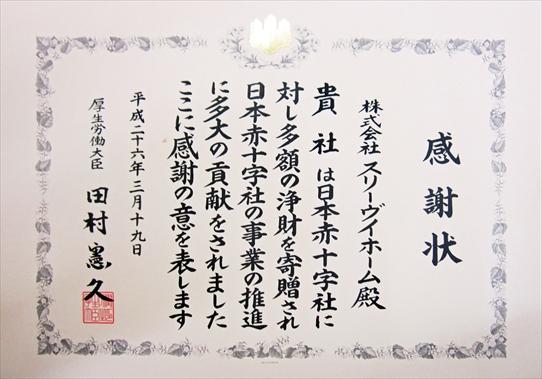 http://three-v.co.jp/14_kousei.jpg