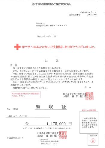 http://three-v.co.jp/201411.jpg