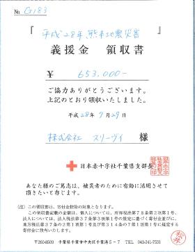 http://three-v.co.jp/201606_2kizuna.jpg