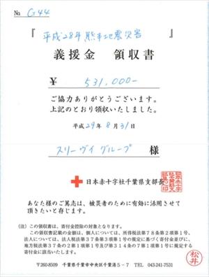 http://three-v.co.jp/201708_kizuna_1.jpg
