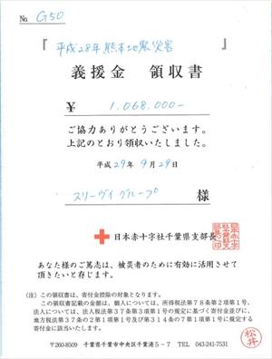 http://three-v.co.jp/201709_kizuna_1.jpg