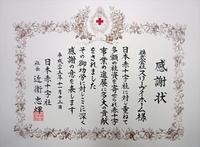 13_nihonn.jpg