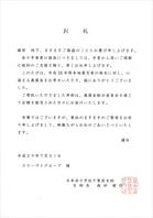 201707_kizuna_2.jpg