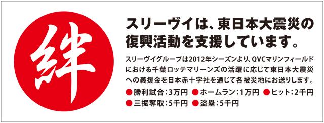 kizuna_1.jpg