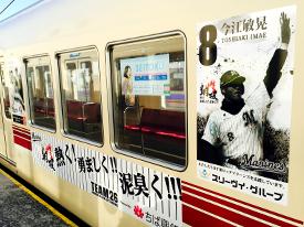 2015keisei_1.jpg