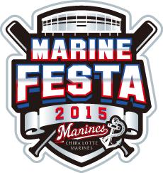 marinfesta2015_logo.jpg