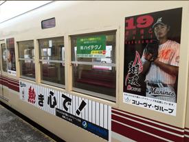 2016keisei_3.jpg