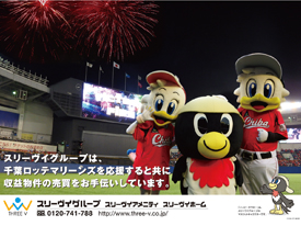 2017keisei_5.jpg