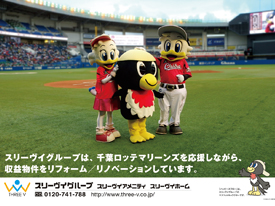 2017keisei_6.jpg